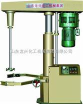 山東龍興-攪拌機  高速攪拌機  攪拌機