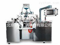 ZTHT-250型全自动软胶囊机