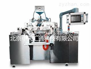 ZTHT-180型软胶囊生产线简介
