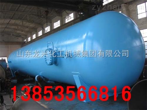 山东龙兴 压力容器储罐 压力容器厂家