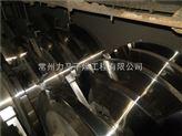 制藥廠藥渣槳葉式干化系統KJG-41