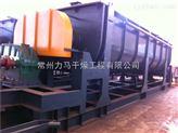含油污泥空心槳葉干化機KJG-120