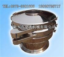 陶瓷过滤机|铝银浆振动筛分过滤机|陶瓷泥浆专用电动筛