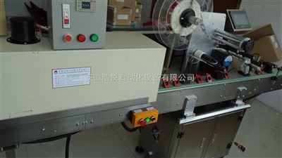 TM-2560B自动标签机