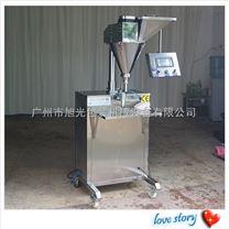 半自动粉剂灌装机