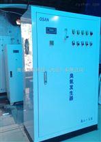 臭氧发生器~#¥臭氧消毒机