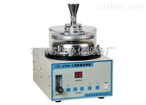 JCQ-1浮游细菌采样器厂家价格-苏信净化