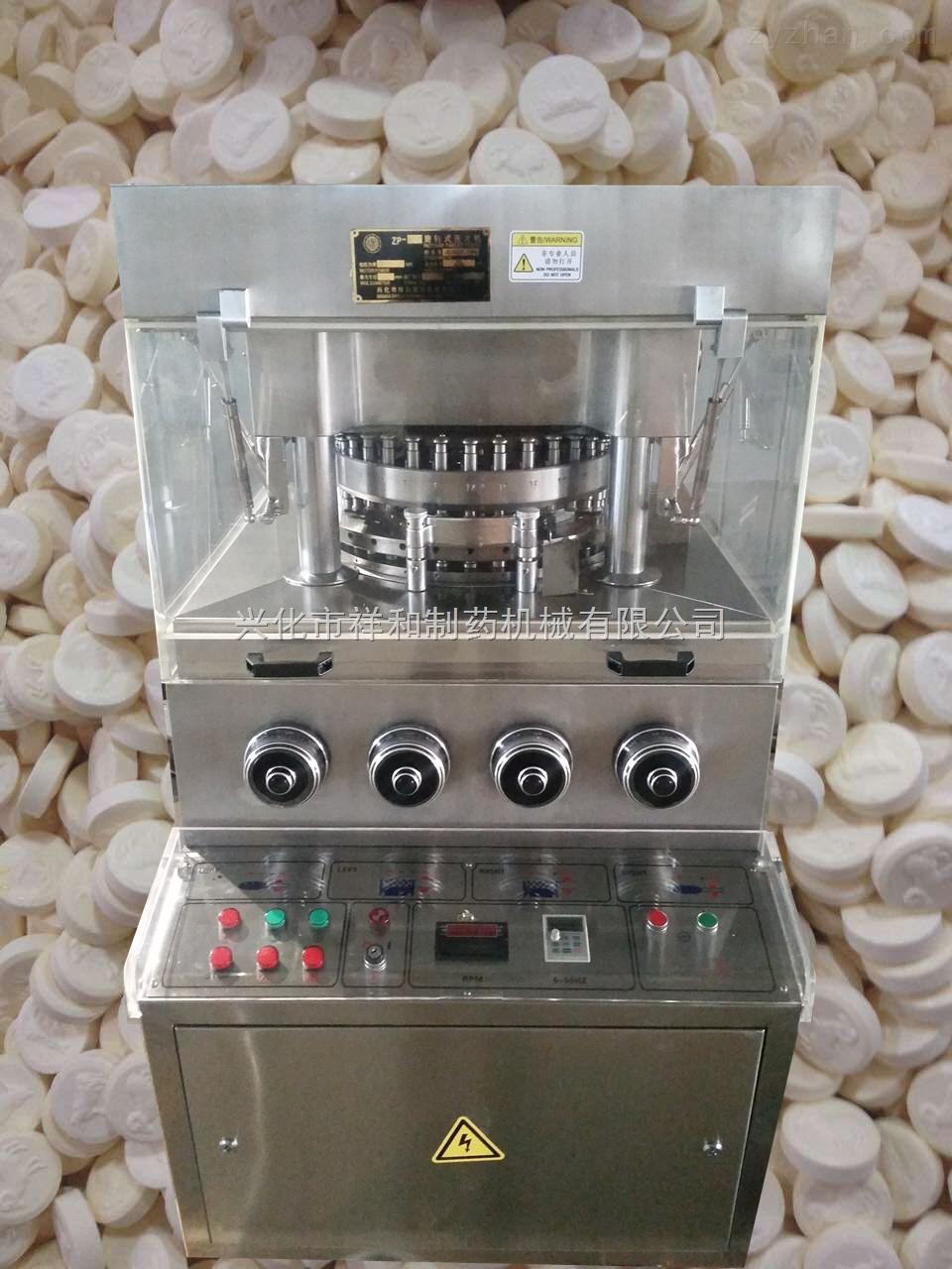 ZPW31D奶片压片机,压片糖果设备
