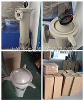 塑料袋式過濾器,PP聚丙烯袋式過濾器