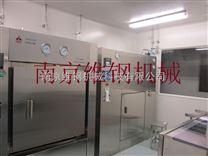 凈化式對開門滅菌烘箱(干熱滅菌柜)