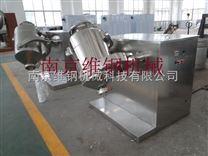 SYH系列三維運動混合機廠家