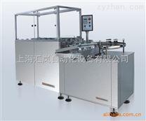 HLXP-100型玻璃输液瓶洗瓶机