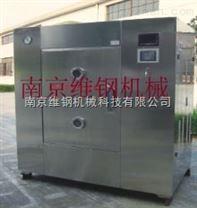 南京微波真空干燥箱