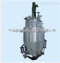 超聲波提取罐/提取濃縮器