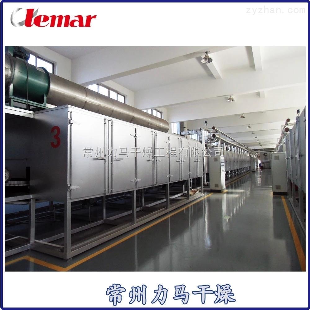 高岭土3层带式干燥机DW3-2×12