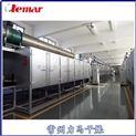 濃縮丸劑單層帶式干燥機 DW-2.0-10A