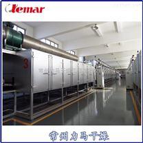 處理量1000kg/h椰蓉網帶式干燥機DW3-2×12