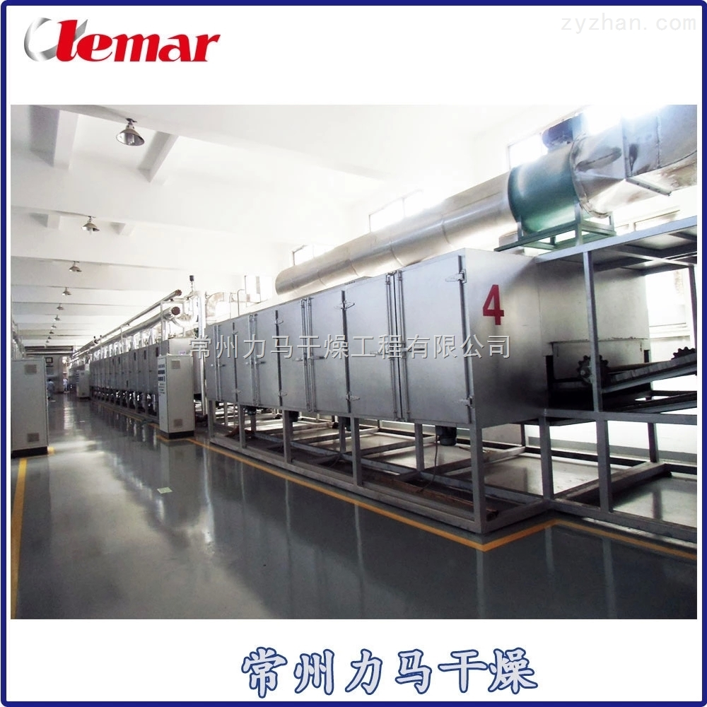豆豉带式干燥机