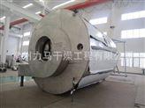 葛根提取物立式喷粉塔LPG-700