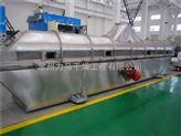 ZLG12×1.2m食品振動流化床干燥機