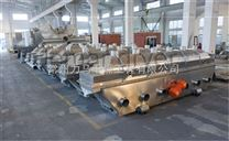 口服固体制剂生产中沸腾干燥制粒机(流化床)