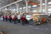 面包糠振動流化床干燥機ZLG-10X1.5