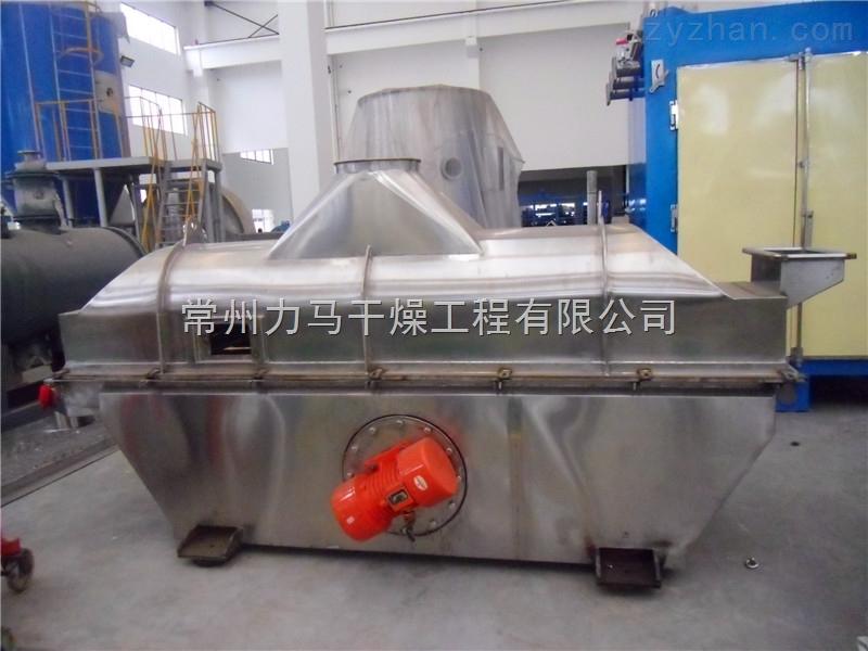 污泥干化脫水流化床干燥機