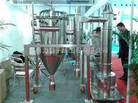 乙二胺四乙酸四鈉濾餅氣流干燥系統