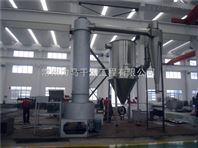 水煤漿氣化含水粗渣氣流打散干燥機
