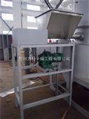电池负极材料闪蒸干燥机XSG-3