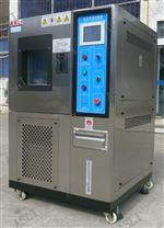 可控式高低溫老化試驗箱
