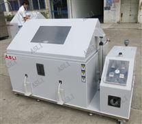 連續式鹽水噴霧試驗機