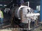 出口哈萨克斯坦一吨平台燃气蒸汽锅炉