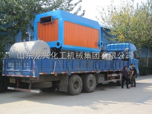 山东龙兴——燃煤导热油炉——设计美观