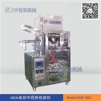 DXDF-60C天津濱海蘑菇视频下载app下载网站包裝機械供應小劑量中藥粉包裝機