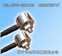 超聲波換能器探頭|高頻超聲波振動篩換能器