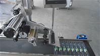 牙膏盒全自动平面贴标机产品特点