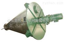 山東龍興專制錐形雙螺旋混合機   攪拌部件為兩條不對稱懸臂螺旋