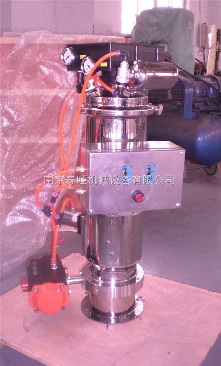 南京卫生级真空加料设备