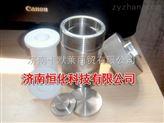 不锈钢水热反应釜