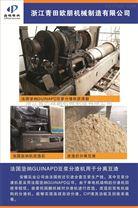 豆浆分渣机用于分离豆渣 法国坚纳GUINAPD