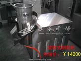 【蘇正直銷】小型旋轉制粒機,制粒機廠家直銷
