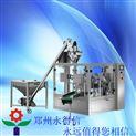 全自动给袋式包装机 高效率省人工 郑州永得信多功能包装机专卖