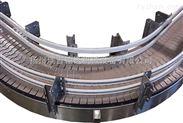 供应转弯链板输送机|塑钢链板输送机