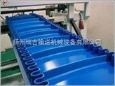 供应裙边式皮带输送机|可移动式皮带输送机