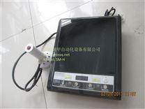 上海越甲SM-H 手持式鋁箔封口機