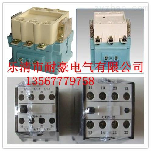 cj20-250a 交流接触器