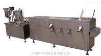 口服液灌装旋盖联动线,洗、烘、灌、封联动生产线