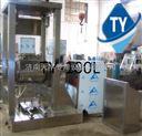 TY-100L-山西低溫振動粉碎機