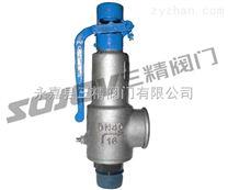 安全閥圖片系列:A27H型/W彈簧微啟式安全閥,不銹鋼安全閥,彈簧安全閥
